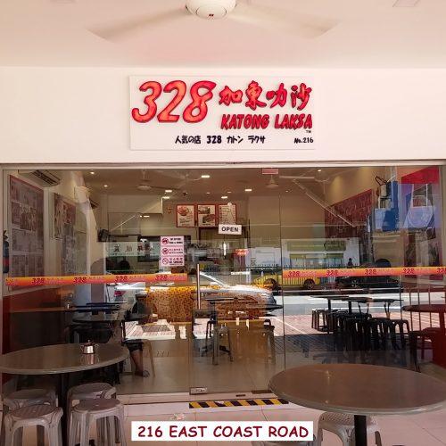 216 East Coast