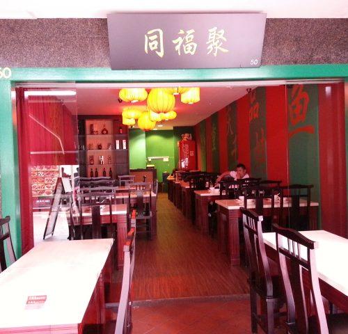 Tong Fu Ju 1