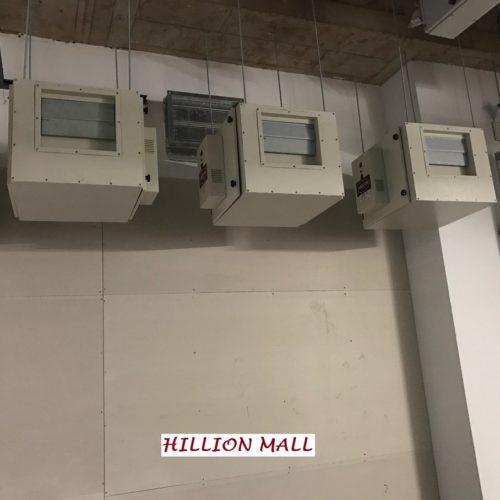 HILLION MALL 1