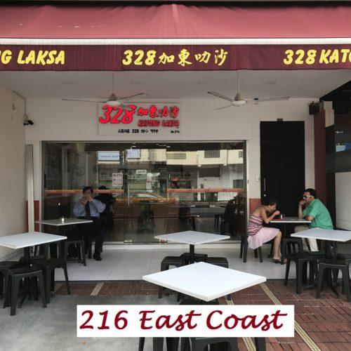 216 East Coast Rd