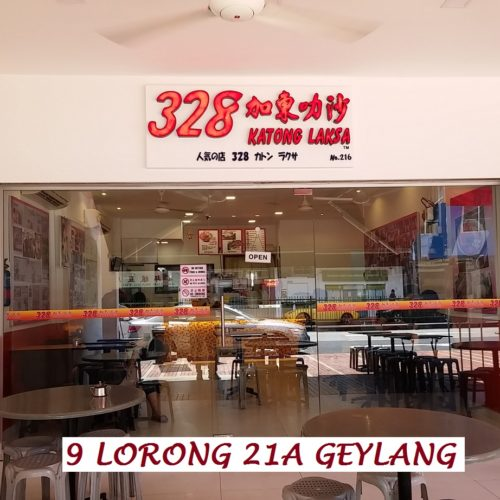 9 LORONG 21A GEYLANG, UNION FOOD IND. CENTRE 3