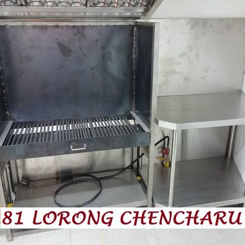 Chencaru20150109 220655