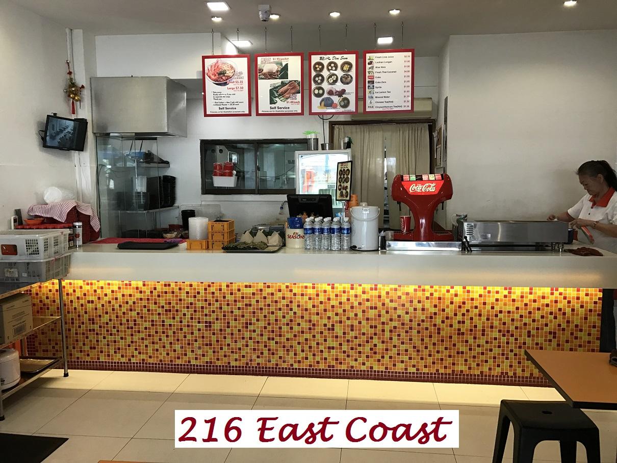 216 East Coast Rd 2