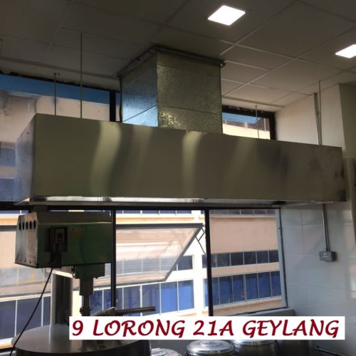 9 LORONG 21A GEYLANG, UNION FOOD IND. CENTRE 1