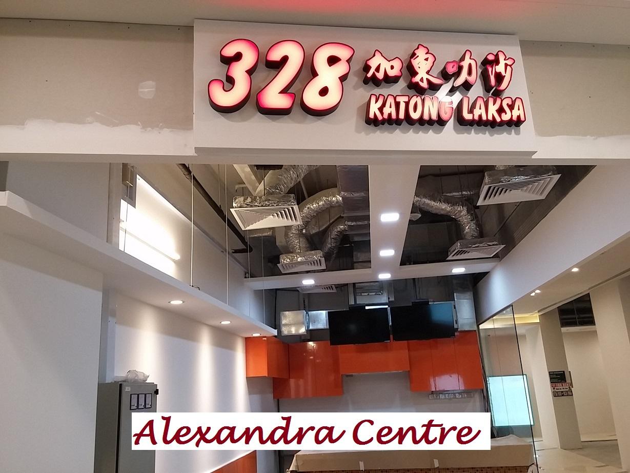 Alexandra Centre 2