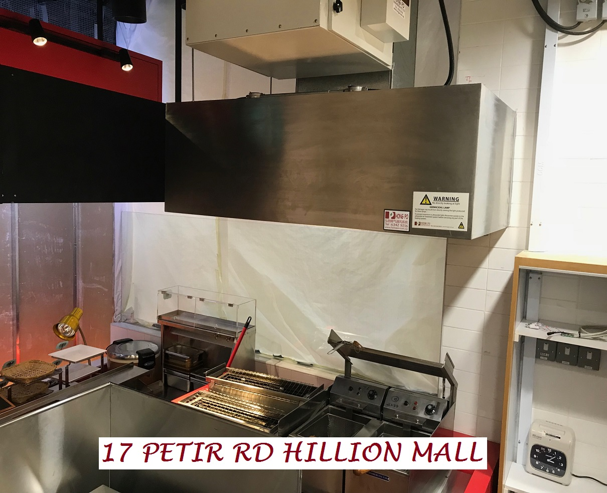 17 PETIR RD HILLION MALL 1