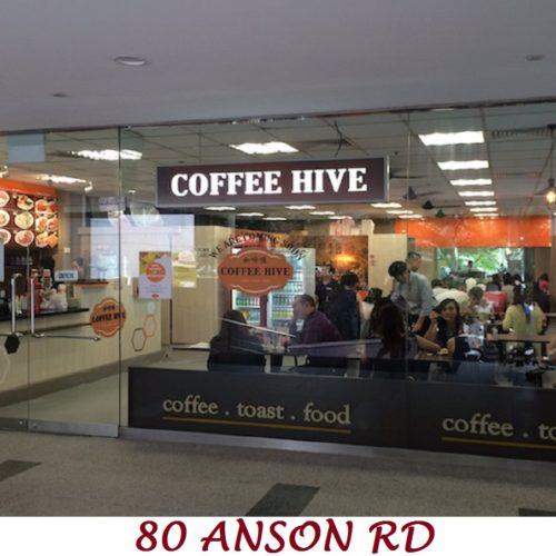 80 Anson Road #01 04