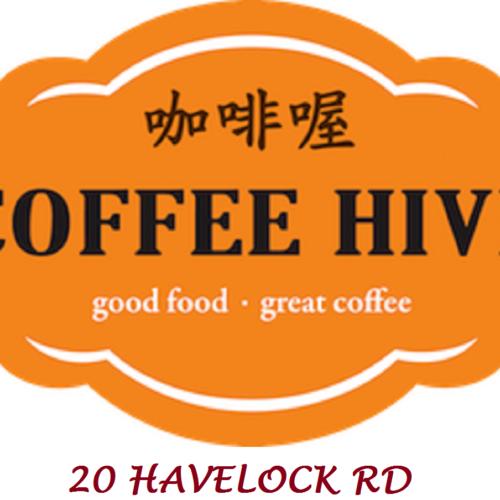 CoffeeHive 2018 W320