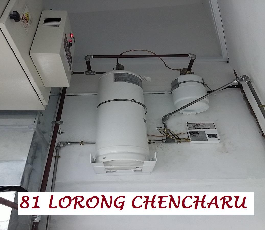 Chencaru 20150106