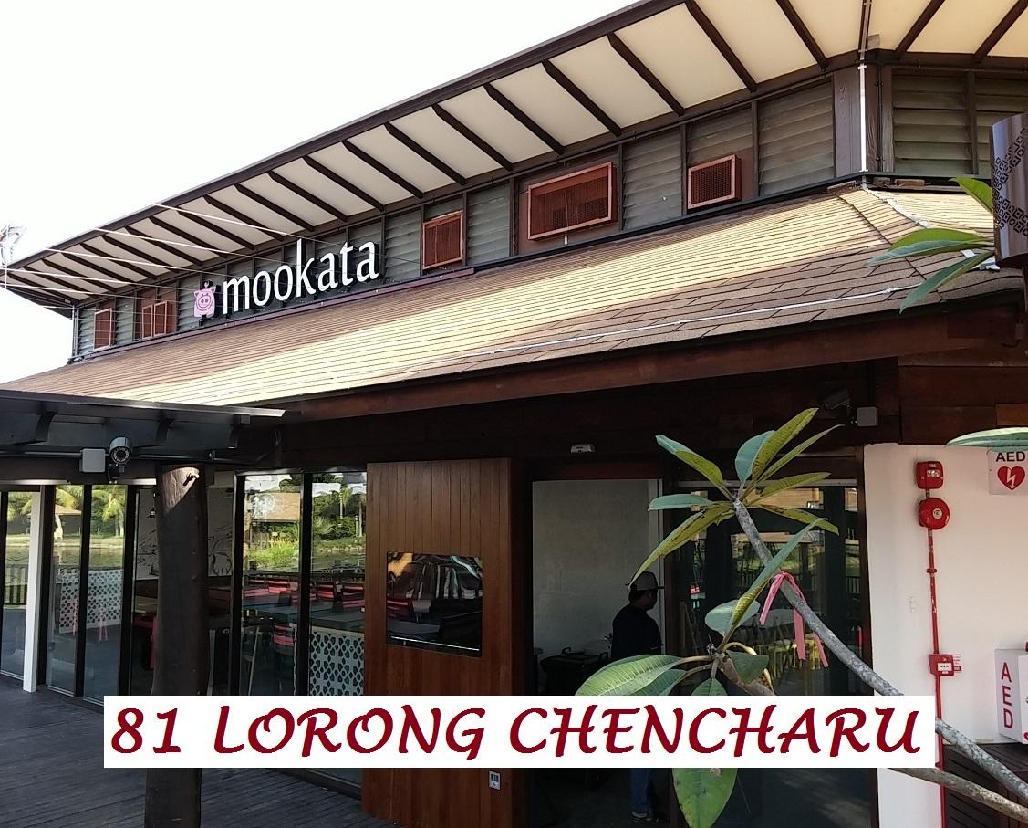 Chencaru20150117 171039